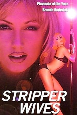 Stripper Wives