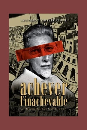 Achieving the Unachievable