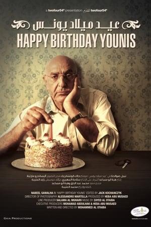 Happy Birthday Younis