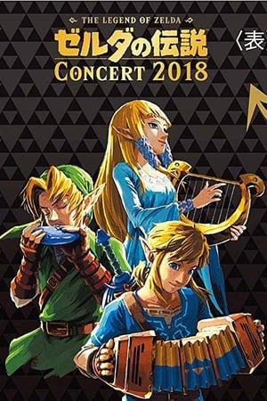 The Legend of Zelda Concert - Orchestra Selection