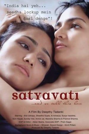 Satyavati (2016)
