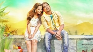 Adventures of Omanakuttan (2017) DVDRip Full Malayalam Movie Watch Online