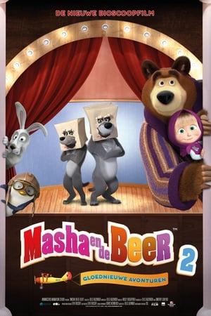 Maşa ile Koca Ayi 2 (2019)