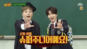 Men on a Mission Season 1 : Super Junior (Leeteuk, Shindong)