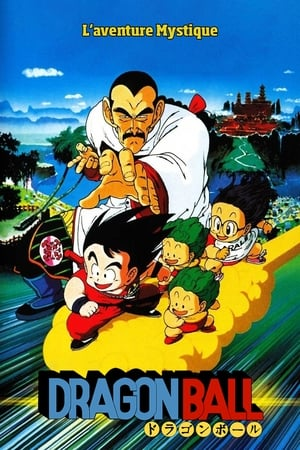 Dragon Ball - L'aventure Mystique