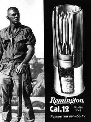 Remington Cal. 12