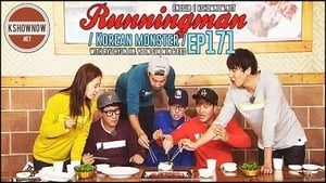 Running Man Season 1 :Episode 171  Korean Monster