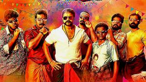Aadu 2 (2017) DVDRip Full Malayalam Movie Watch Online