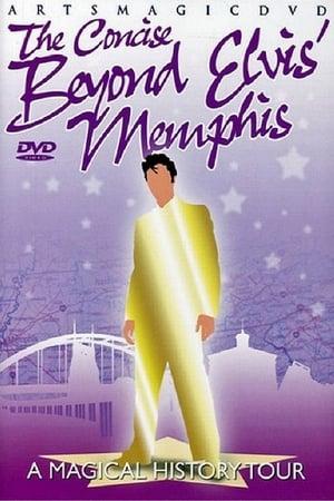 Beyond Elvis' Memphis (2008)