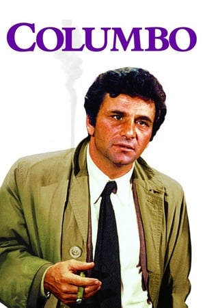 Columbo: Murder with Too Many Notes