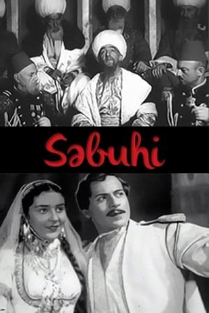 Səbuhi