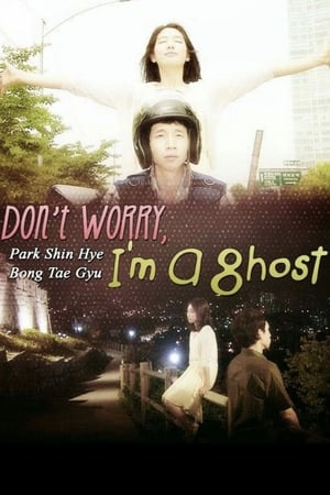 Don't worry, I'm a Ghost