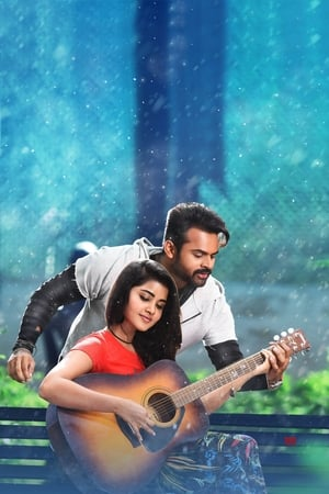 Tej I Love You (2018)