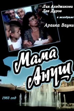 Mother Anush