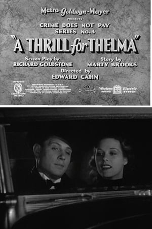 A Thrill for Thelma