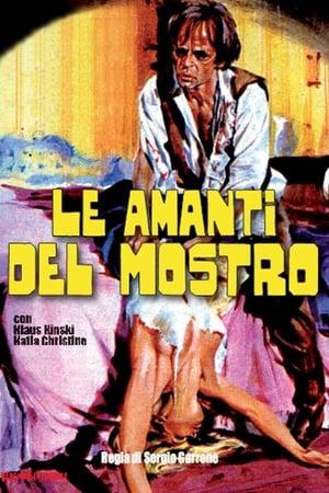 Lover of the Monster (1974)