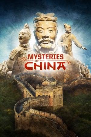 Mystères de la Chine ancienne