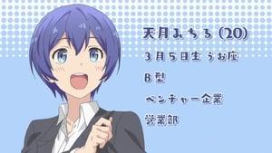watch Takunomi online Ep-3 full