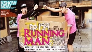 Running Man Season 1 :Episode 159  Couple Race