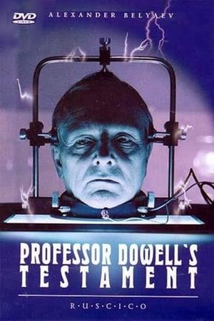 Le testament du professeur Dowell