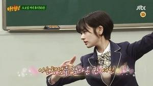 Men on a Mission Season 1 : Jo Woo-jong, Jung So-min