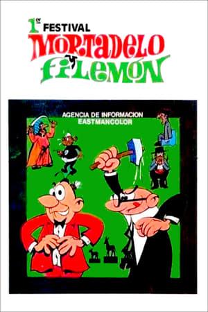 Primer festival de Mortadelo y Filemón