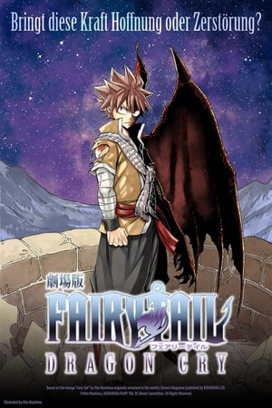 Watch Fairy Tail Dragon Cry 2017 Full Movie Online Free Cinemax4u
