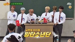 watch Knowing Bros online Episode 94