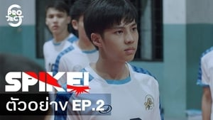 watch Project S The Series online Ep-2 full