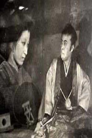 Great Bodhisattva Pass 2 (1936)