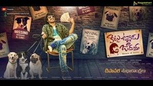 Kittu Unnadu Jagratha 2017 Full Movie Hindi Dubbed Watch Online HD