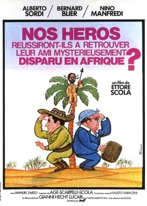 Will Our Heroes Be Able to Find Their Friend Who Has Mysteriously Disappeared in Africa? (1968)