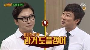Men on a Mission Season 1 : Tak Jae-hoon, Lee Soo-min