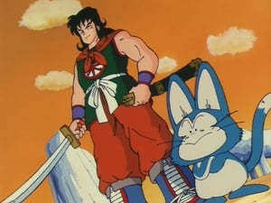 Dragon Ball Season 1 :Episode 5  Yamcha the Desert Bandit