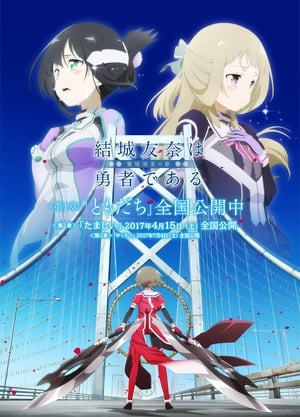 Watch Yuki Yuna Is a Hero: Washio Sumi Chapter 2 Full Movie