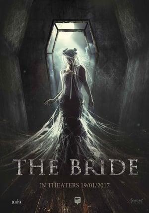 The Bride (Невеста) (Nevesta) (2017)