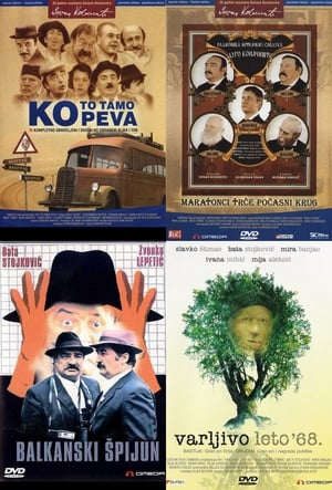 best-movies-in-former-yugoslavia---then-and-now poster