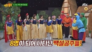 Men on a Mission Season 1 : Girls' Generation (2)