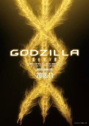 Godzilla: Hoshi o Kuu-mono