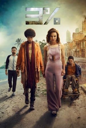 Baixar 3% 2ª Temporada (2018) Dublado via Torrent