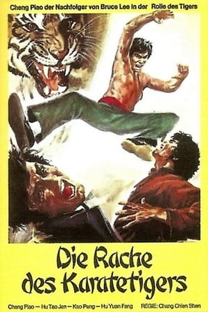 Challenge the Dragon (1974)