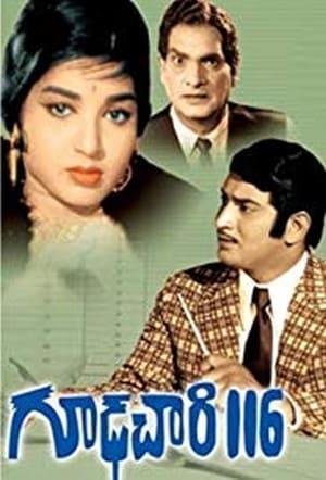 Goodachari 116 (1966)