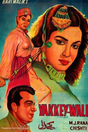 Yakke Wali