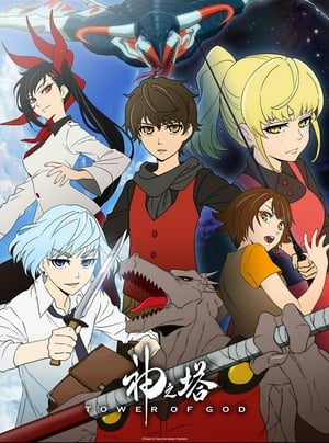 Kami no Tou (Tower of God) en streaming