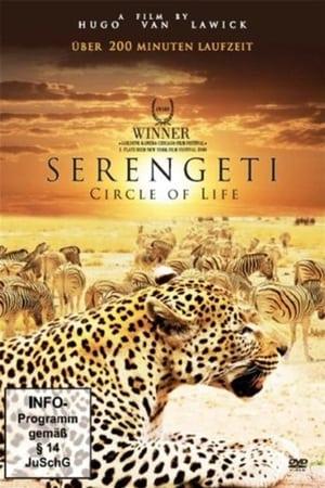 Serengeti - Cycle of Life