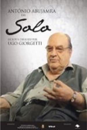Solo (2009)