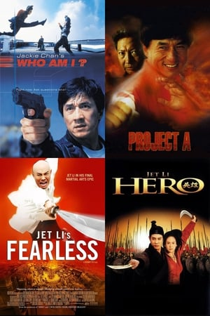 my-movies-list poster