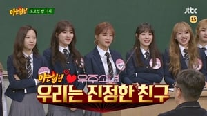 Men on a Mission Season 1 : Ultimate High School Matchup (Cosmic Girls)