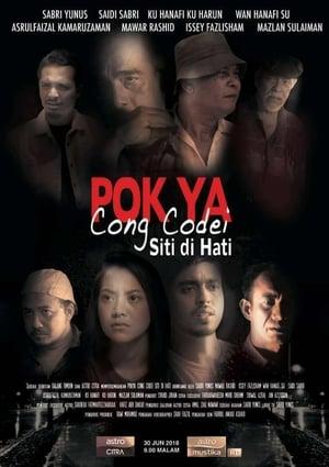 Pok Ya Cong Codei: Siti Di Hati