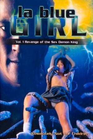 La Blue Girl 1 : Revenge of the Sex Demon King